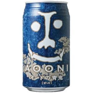 [ビール]3ケースまで同梱可 インドの青鬼 350缶 1ケース24本入り(350ml AOONI)株式会社ヤッホーブルーイング sakemakino