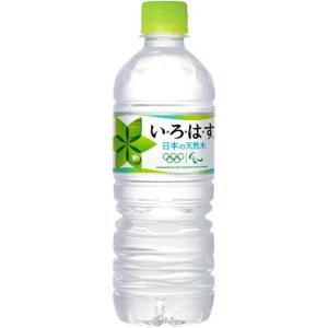 [飲料]2ケースまで同梱可 コカ・コーラ い・ろ・は・す ナチュラルミネラルウォーター 555mlPET 1ケース24本入り いろはす 自販機可|sakemakino