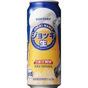 【新ジャンル(雑酒)】2ケースまで同梱可★サントリー ジョッキ<生> のどごし爽快 500缶(500ml)1ケース24本入り (ビール)|sakemakino