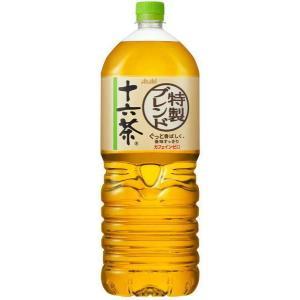 [飲料]2ケースまで同梱可 アサヒ 十六茶 2L 1ケース6本入り(16茶 16 2リットル 2000mlPET)(カフェインゼロ)|sakemakino