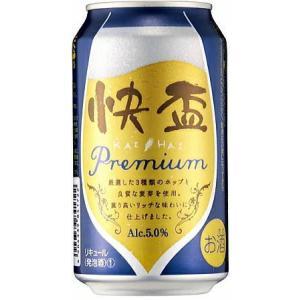 [新ジャンル(雑酒)]3ケースまで同梱可 快盃 プレミアム 350ml缶 1ケース24本入り(350ml KAIHAI カイハイ)日本酒類販売 sakemakino