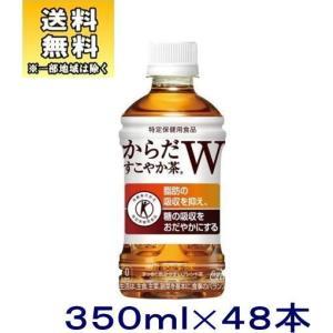 〔飲料〕★送料無料★2ケースセット コカ・コー...の関連商品8