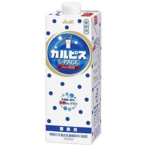 [飲料]18本まで同梱可 カルピス 希釈用 1Lパック 1本(1000ml)(業務用)アサヒ飲料|sakemakino