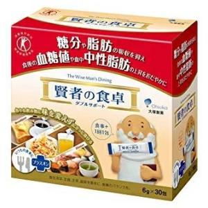 〔食品〕50箱まで同梱可 大塚製薬 賢者の食卓 6g 1箱30包入り(特定保健用食品)(個・本)|sakemakino