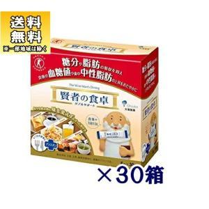 〔食品〕送料無料※30箱セット 大塚製薬 賢者の食卓 1箱30包入り×30セット(30箱)(900包・個・本)(1包6g)|sakemakino