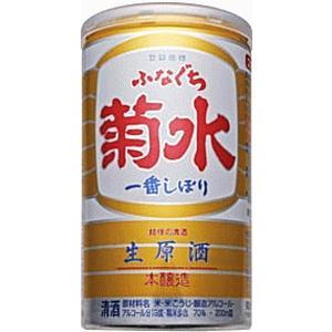 [清酒・日本酒]3ケースまで同梱可☆菊水 ふなぐち一番しぼり アルミ缶 200ml1ケース30本入り 菊水酒造