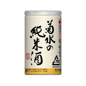 [清酒・日本酒]3ケースまで同梱可☆菊水の純米酒 アルミ缶 180ml 1ケース30本入り 菊水酒造|sakemakino
