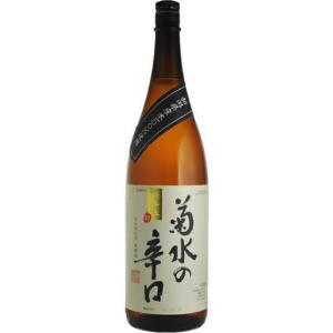 [清酒・日本酒]9本まで同梱可 菊水の辛口 本醸造 1.8L 1本 (1800ml )菊水酒造|sakemakino