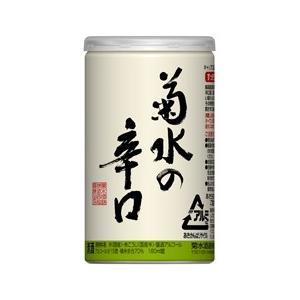 [清酒・日本酒]3ケースまで同梱可☆菊水の辛口 アルミ缶 180ml 1ケース30本入り 菊水酒造|sakemakino