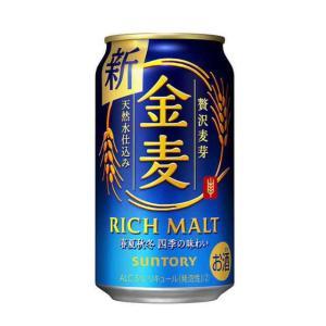 [新ジャンル(雑酒)]3ケースまで同梱可 サントリー 金麦 350缶(350ml) 1ケース24本入※|sakemakino