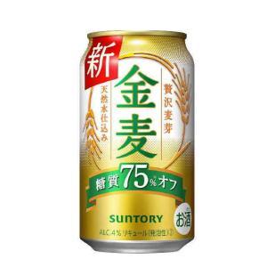 [新ジャンル(雑酒)]3ケースまで同梱可 サントリー 金麦 糖質75%off 350缶(350ml) 1ケース24本入り 白い金麦※|sakemakino