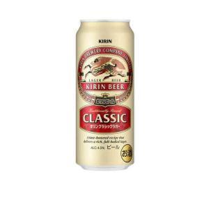 〔ビール〕2ケースまで同梱可★キリン クラシックラガー 500缶(500ml) 1ケース24本入※|sakemakino