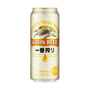 [ビール]2ケースまで同梱可 キリン 一番搾り 500缶(500ml) 1ケース24本入※