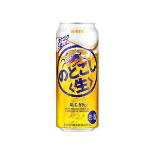 [新ジャンル(雑酒)]2ケースまで同梱可 麒麟 のどごし生 500缶 1ケース24本入り(500ml キリン)KIRIN 第3のビール※|sakemakino