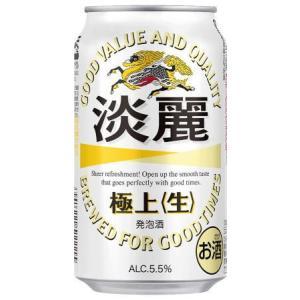 [発泡酒]3ケースまで同梱可★麒麟 淡麗 極上 350缶(350ml) 1ケース24本入(きりん たんれい)※|sakemakino
