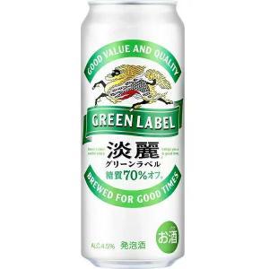 [発泡酒]2ケースまで同梱可 麒麟 淡麗グリーンラベル 500ml缶 1ケース24本入り KIRIN(500ml キリン たんれい)※|sakemakino
