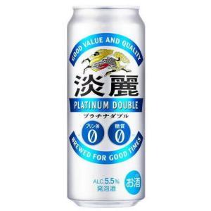 [発泡酒]2ケースまで同梱可 麒麟 淡麗プラチナダブル 500ml缶 1ケース24本入り KIRIN(500ml キリン たんれい)※|sakemakino