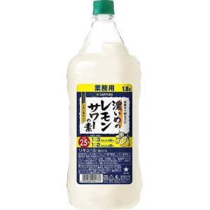 [リキュール]12本まで同梱可 サッポロ 濃いめのレモンサワーの素 1.8LPET 1本(1800ml コンク SAPPORO)|sakemakino