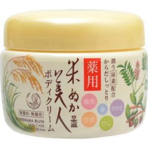 【何個買っても一個口の送料】[化粧品]日本盛 米ぬか美人 薬用ボディクリーム 140g 1個(140g 無着色 弱酸性 ボディケア 日本製)|sakemakino