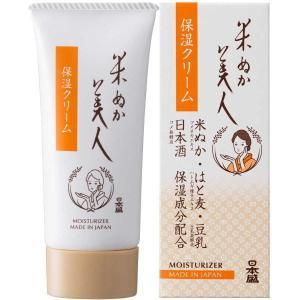【何個買っても一個口の送料】[化粧品]日本盛 米ぬか美人 保湿クリーム 35g 1個(1本 35g スキンケア 日本製 無香料 無着色)|sakemakino