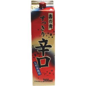 [合成清酒・合成酒]12本まで同梱可 寿の舞すっきり辛口 2Lパック 1本(2000ml)|sakemakino