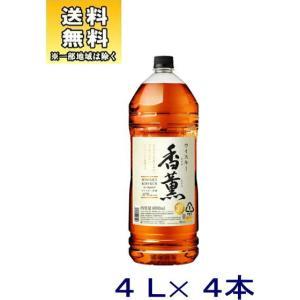 [ウイスキー]送料無料※ウイスキー 香薫 4Lペット 1ケース4本入り(4000ml 4リットル PET)合同酒精|sakemakino