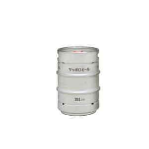【ビール】1本で1梱包★サッポロ 黒ラベル 20L樽生(20リットル)業務用|sakemakino