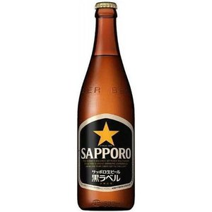 [ビール]1ケースで1梱包★サッポロ生ビール 黒ラベル 中瓶(500ml) 1ケース20本入※|sakemakino