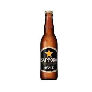 [ビール]1ケースで1梱包★サッポロ生ビール 黒ラベル 小瓶(334ml) 1ケース30本入※|sakemakino