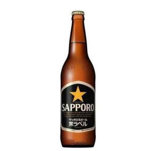 [ビール]1ケースで1梱包★サッポロ生ビール 黒ラベル 大瓶(633ml) 1ケース20本入※|sakemakino