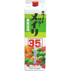 [焼酎甲類]12本まで同梱可 35度 ホワイトリカー メイリ 1.8Lパック 1本(1800ml)(めいり・明利)|sakemakino