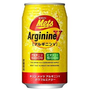 [飲料]3ケースまで同梱可 キリン メッツ アルギニンVパワフルエナジー 350ml缶 1ケース24本入り(炭酸)KIRIN|sakemakino