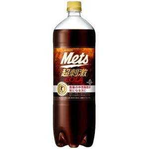 [飲料]2ケースまで同梱可 キリン メッツ コーラ 1.5LPET 1ケース8本入り(1500 ml Mmls ゼロ トクホ 強炭酸)KIRIN|sakemakino
