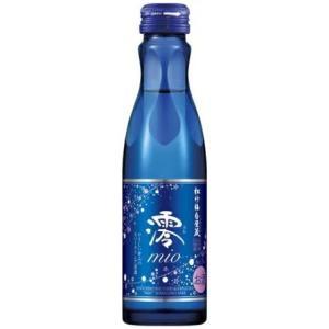 〔清酒・日本酒〕3ケースまで同梱可 松竹梅 澪(MIO) 1ケース150ml×20本入り (スパークリング清酒)(みお)|sakemakino
