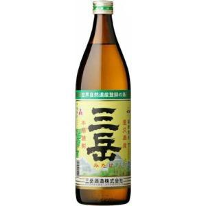 [芋焼酎]20本まで同梱可 25度 三岳 900ml 1本(900ml 本格焼酎 みたけ)三岳酒造 sakemakino