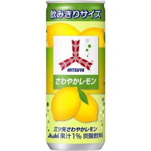 〔飲料〕4ケースまで同梱可★アサヒ 三ツ矢サイダー さわやかレモン 250缶(250ml・250g)1ケース20本入|sakemakino