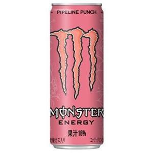 [飲料]3ケースまで同梱可 モンスターエナジー パイプラインパンチ 355缶 1ケース24本入り(M...