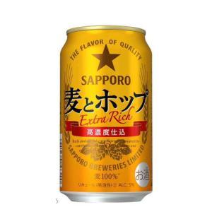 [新ジャンル(雑酒)]3ケースまで同梱可 サッポロ 麦とホップ 350缶 1ケース24本入り(350ml 本格仕込 長期貯蔵 SAPPORO)|sakemakino