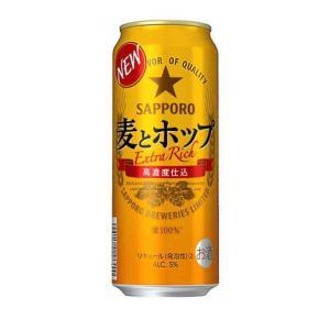 【新ジャンル(雑酒)】2ケースまで同梱可★サッポロ 麦とホップ 500缶(500ml)1ケース24本入り|sakemakino