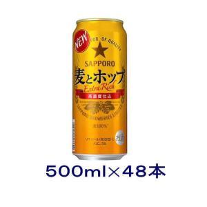 [新ジャンル(雑酒)]送料無料※2ケースセット サッポロ 麦とホップ(24本+24本)500缶セット(48本)(500ml 本格仕込 長期貯蔵 SAPPORO)|sakemakino