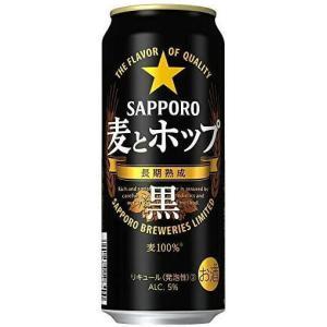 【新ジャンル(雑酒)】2ケースまで同梱可★サッポロ 麦とホップ<黒> 500缶(500ml)1ケース24本入り|sakemakino