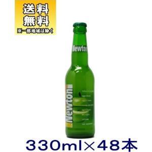 [ビール]送料無料※2ケースセット ニュートン 青りんごビール(24本+24本)330ml瓶セット(48本)(330ml Newton)日本ビール sakemakino
