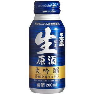 〔清酒・日本酒〕3ケースまで同梱可★日本盛 大吟醸 生原酒  200mlボトル缶 1ケース30本入り|sakemakino