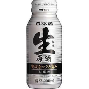 〔清酒・日本酒〕★送料無料★※日本盛 本醸造 生原酒 200mlボトル缶 1ケース30本入り|sakemakino