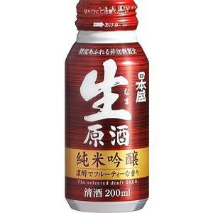 〔清酒・日本酒3ケースまで同梱可★日本盛 純米吟醸 生原酒 200mlボトル缶 1ケース30本入り|sakemakino