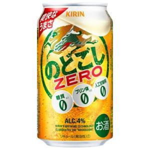 [新ジャンル(雑酒)]3ケースまで同梱可 キリン のどごし ZERO 350缶 1ケース24本入り(350ml 麒麟 のどごしゼロ)|sakemakino
