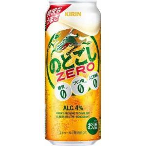 [新ジャンル(雑酒)]2ケースまで同梱可 キリン のどごし ZERO 500缶 1ケース24本入り(500ml 麒麟 のどごしゼロ)|sakemakino