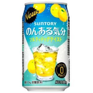 [飲料]3ケースまで同梱可 サントリーのんある気分 ソルティドックテイスト(350ml) 1ケース24本入 アルコール分0.00% |sakemakino