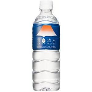 〔飲料〕2ケースまで同梱可 富士清水 500mlPET 1ケース24本入り(ナチュラルミネラルウォー...
