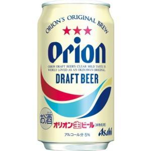 [ビール]3ケースまで同梱可 アサヒ オリオンドラフト 350缶(350ml) 1ケース24本入※|sakemakino